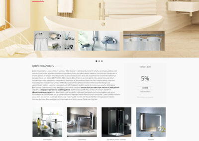 интернет-магазин сантехники mybath.su