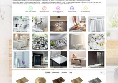 интернет-магазин товаров для дома vkomforte.su