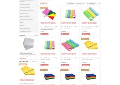 интернет-магазин товаров для убоки urbanclean.ru
